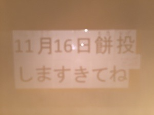 20141113-164435.jpg